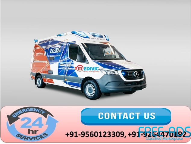Get Most Superior Roadway Ambulance Service in Bahu Bazaar by Medivic