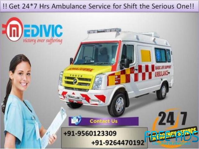 Select Supersonic ICU Enable Ambulance Service in Bogaicholi by Medivic