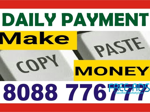 Tips to earn daily Rs. 300/-   Daily payout   Part time Jobs near me   936  