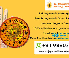 Famous Astrologer in Bangalore - saijagannathaastrologycenter.com