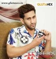 Glutanex skin